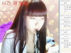 Hairy Korean teen strips on a webcam