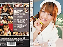 Rio, Yuzuki Tyina in Rina Rio Subjective Manual Influential Of