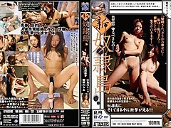 Kitada Yuuho, Himesaki Riria, Minazuki Reira in Slave Island Chapter III Should Rampart Those New ...