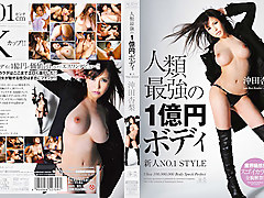 Anri Okita in Debut New Actress No.1 Style