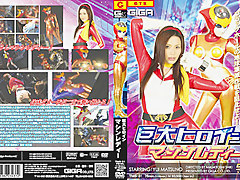 Yui Matsuno in Lassie Heroine Big Machine