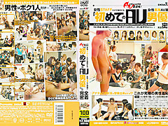 Japanese Amateurs in Female AV Staff