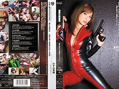 Kaho Kasumi Intermediary - The Lone Woman Trapped In A Secret Lust ~ Investigator