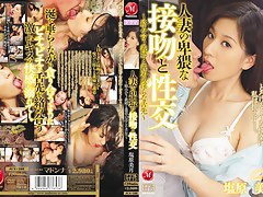 Obscene Tongue-yuh Mizuki Brother-in-law And Sister-in-law Be proper of Intertwined Sexual Intercourse - An Obscene Kiss Be proper of Married Woman